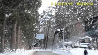 岩手県道278号 鵜飼滝沢線 巣子→鵜飼安達