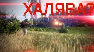Last Man Standing БЕСПЛАТНЫЙ АНАЛОГ PLAYERUNKNOWN'S BATTLEGROUNDS