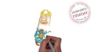 ГУБКА БОБ  Как нарисовать патрика и спанч боба(ГУБКА БОБ. Как правильно нарисовать спанч боба или губку боба поэтапно. На самом деле легко и просто http://youtu.b..., 2014-09-12T17:38:19.000Z)