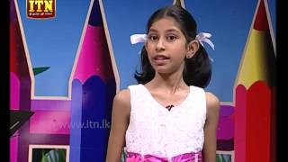 This is a Srilankan Kids themed programme new to ITN for a short wh...