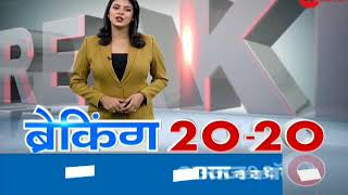 breaking 20 20 watch top 20 news of this hour