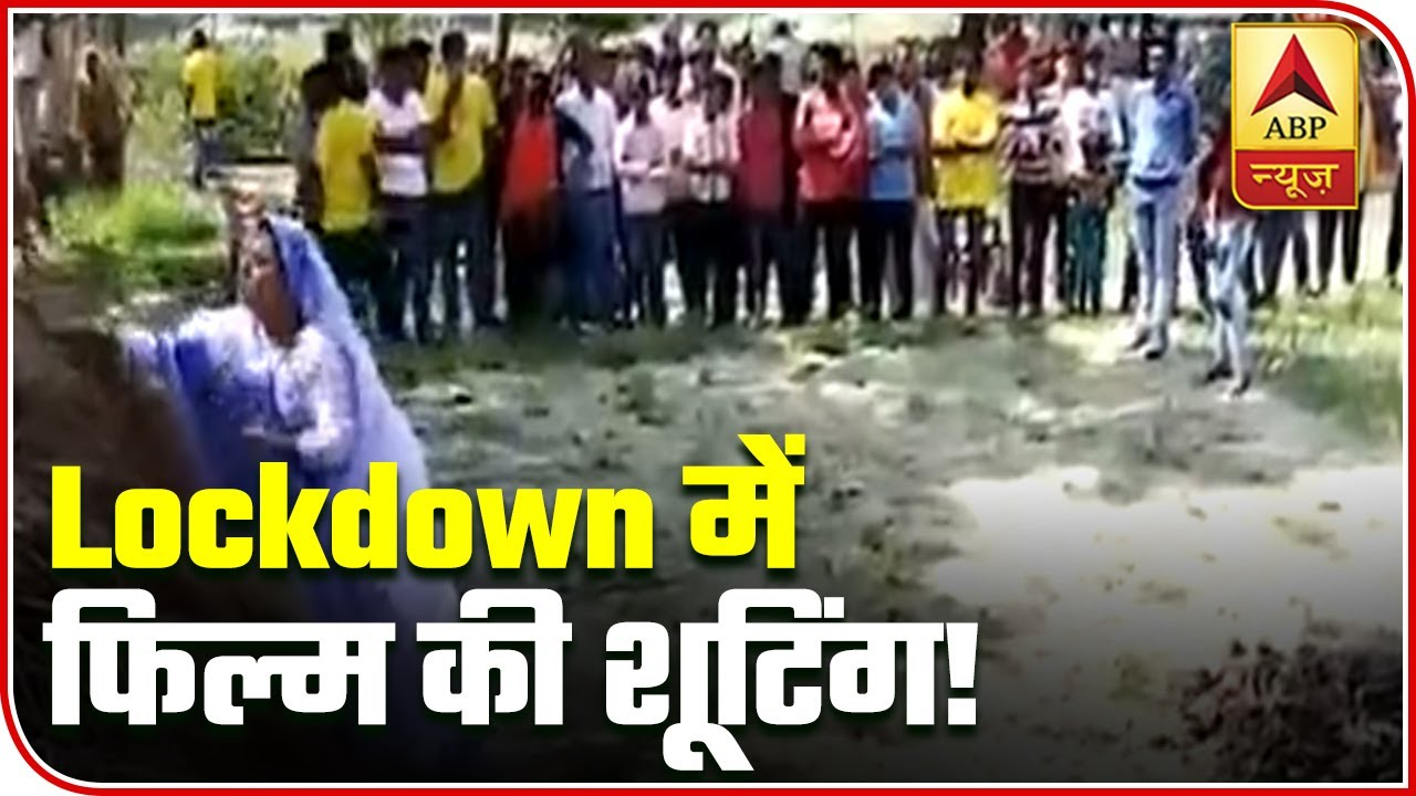 Film Shoot Gathers Crowd In Bihar's Supaul | ABP News MyTub.uz