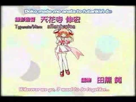 A really funny anime to watch! http://www.veoh.com/series/ChibiKairiChanRizelmine?searchId=7168625330201088785&rank=2#comments Lyrics: I'm happy ...