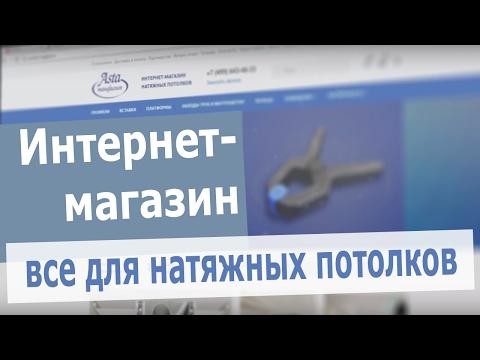 Магазин спецодежды Аспект - спецодежда, купить оптом в Москве
