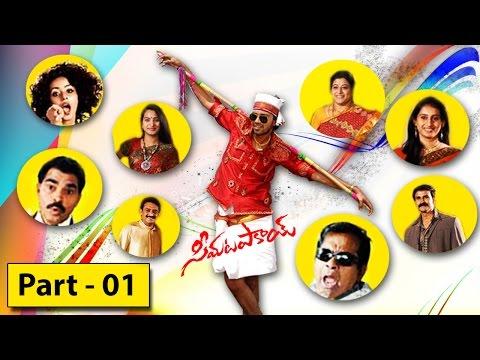 Seema Tapakai Back 2 Back Comedy Scenes || Part - 01 || Allari Naresh, Poorna