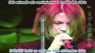 「TOUR heavenly'95 FINAL」 日本武道館 (1995.12.27). this video is n...