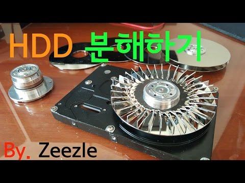 [분해] 하드디스크 분해하기 (HDD Disassembly)