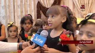 نشرة الاخبار 22-11-2017 تقديم سماح طلالعة | يمن شباب