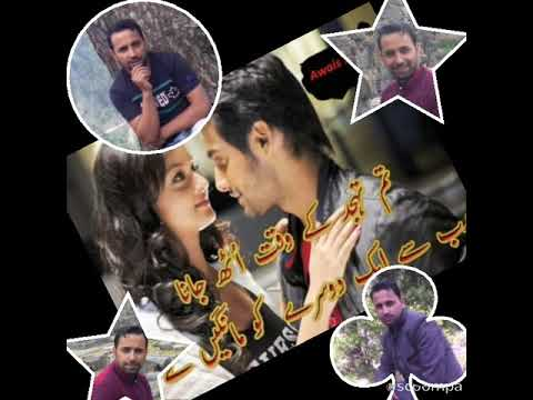 Sad Urdu Sharie Mantoo Shabir