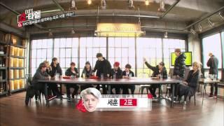 엑소의 쇼타임 - HD 엑소의 쇼타임 1회 EXO의 미남투표 EXO'S Showtime ep.1 Hansome man VOTE イケメン投票