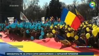 Зачем Молдове быть Румынией?