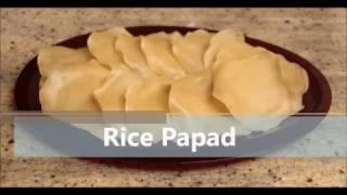 Repeat youtube video Rice Papad