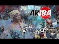 EPIC VLOG | AKIBA 2017
