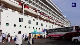 """""""العقبة الخاصة"""" تستعد لاستقبال 22 باخرة سياحية من اوروبا - (23-4-2018)"""