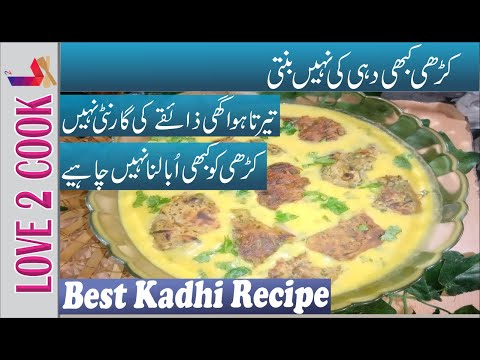How To Make Punabi Kadhi Pakora Recipe In Urdu