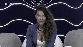 Big Brother   Trailer   29/10/2020