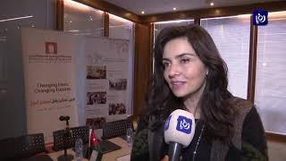 """مهرجان """"ايوا فيلج"""" لبناء علاقات اجتماعية واقتصادية بين نساء العالم (20-4-2019)"""