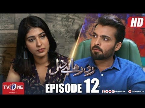 Ro Raha Hai Dil | Episode 12 | TV One Drama
