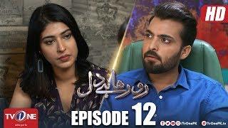 Ro Raha Hai Dil | Episode 12 | TV One Drama