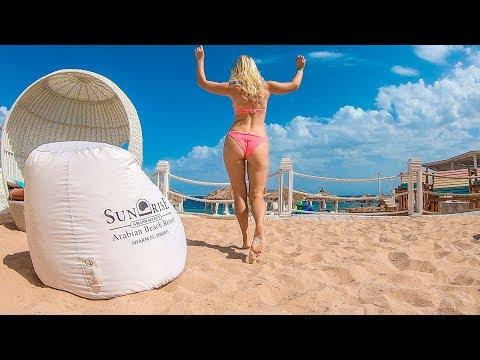 Шарм Эль Шейх Мажорный Отель! Египет Sunrise Arabian Beach Отдых в Египте