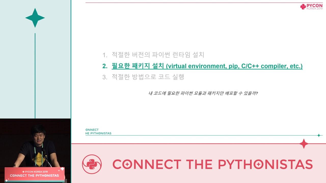 Image from py2exe를 구현하는 기술과 원리 - 이정훈 - PyCon.KR 2019