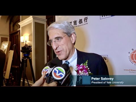 Chinese Cultural Foundation 15th Anniversary Gala