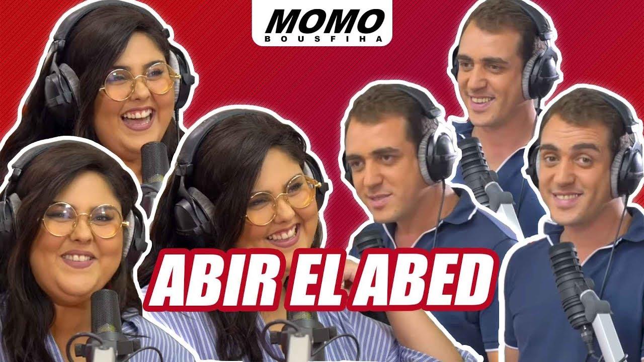 Abir El Abed avec Momo - الموسيقى الأندلسية   شنو تاتغني عبير ؟   الشهرة و الصوت