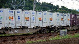 JR貨物UV19A形コンテナ - Japane...