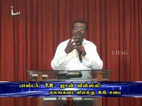 The Lost Silver Coin (Tamil Sermon) Rev. T.R. John Vincely)