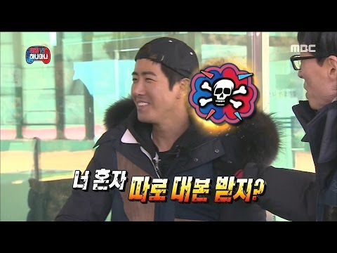 [Infinite Challenge] 무한도전 - , Jae-suk - Do you want to sitcom in front of Yang? 20170325