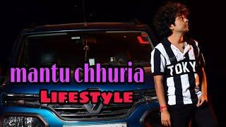 Mantu Chhuria 2020 Home Town family Lifestyle New