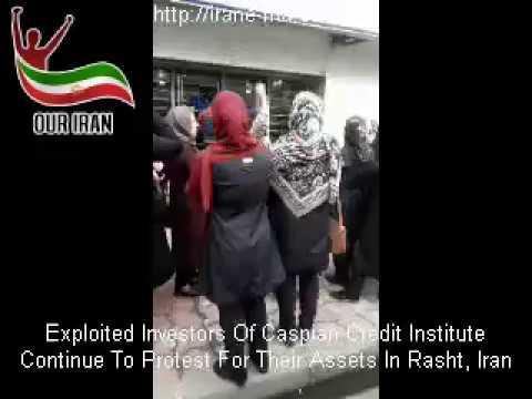 Exploited Investors Of Caspian Institute In Rasht, Iran Chant Death To Sedighi