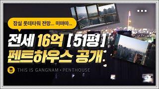 진짜로 이사 왔습니다. 킴성태 집 최초 공개!!