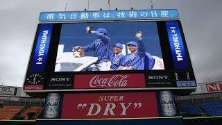 2017/4/22 横浜スタジアム YOKOHAMA GIRLS FESTIVAL 2017 選手トークシ...