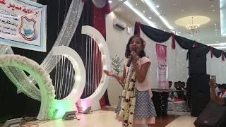 ماريا قحطان اغنية سونا يا سونا ،  في حفل تكريم الأوائل بصنعاء