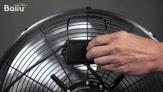 Обзор мобильного промышленного вентилятора Ballu BIF-8B