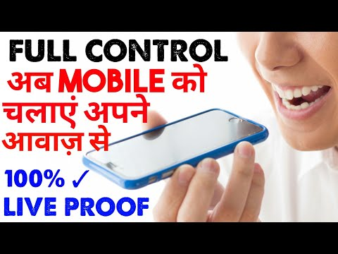 Use Mobile Without Touching ✓ Full Control || Control Any Mobile With Your Voice
