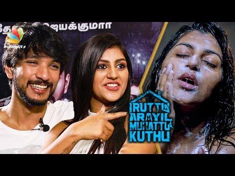 படம் பாத்த ஆசை வரும்    Yaashika Aanand, Gautham Karthik Interview   IAMK Movie
