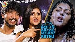 படம் பாத்தா ஆசை வரும் |  Yaashika Aanand, Gautham Karthik Interview | IAMK Movie