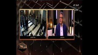 هنا العاصمة | أيمن إسماعيل : شباب مصر بخير  ونقدر نبقي من أكبر ٣٠ اقتصاد بالعالم