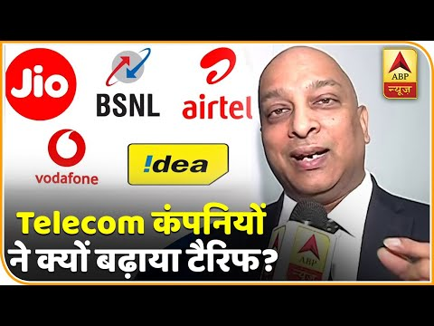 Telecom कंपनियों ने