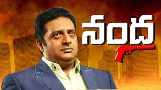 """nanda"" telugu full movie 
