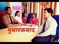 MR Job Interview : Selection : Medical Representative Interview Questions and Answers