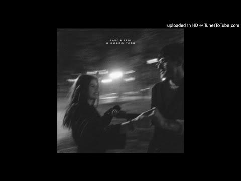 Rauf Faik - Aetctbo [DáviidB. Remix] 2019