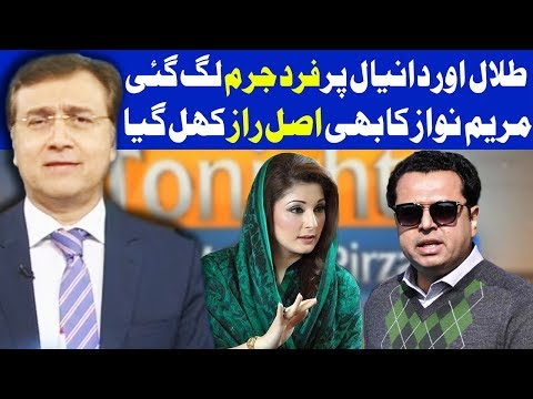 Tonight With Moeed Pirzada - 16 March 2018 - Dunya News