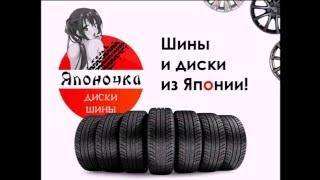 Летняя резина Bridgestone (пара) 215/50R17