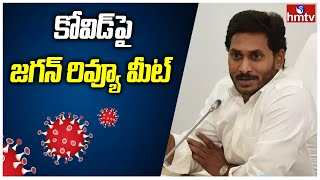CM Jagan Review With COVID Task Force | hmtv