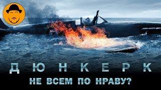 Дюнкерк Обзор Военного Аттракциона От Нолана