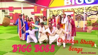 Chandan Shetty Bigg Boss 5 Songs On Contestants, Mother (Thayi) and Few with Music!!