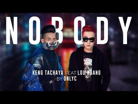 NOBODY | OFFICIAL MV | LOU HOÀNG ft. KENG